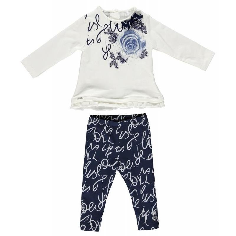 Sarabanda 0T277 Baby Suit