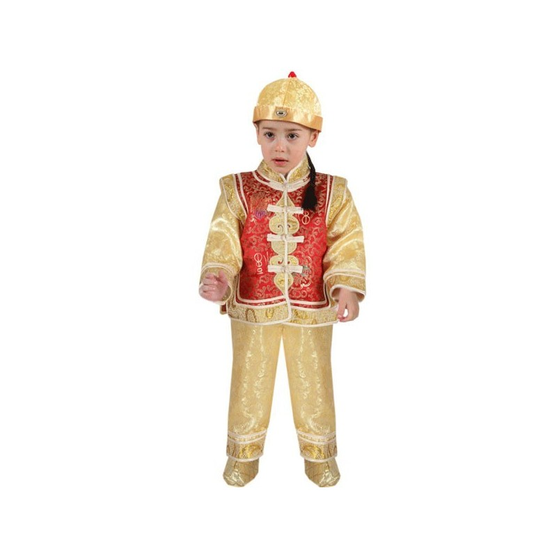 0051 Chinese Emperor