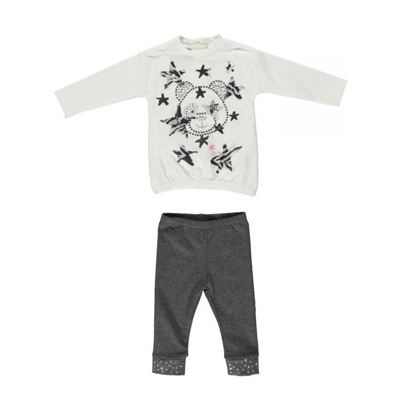 0L272 Baby Suit