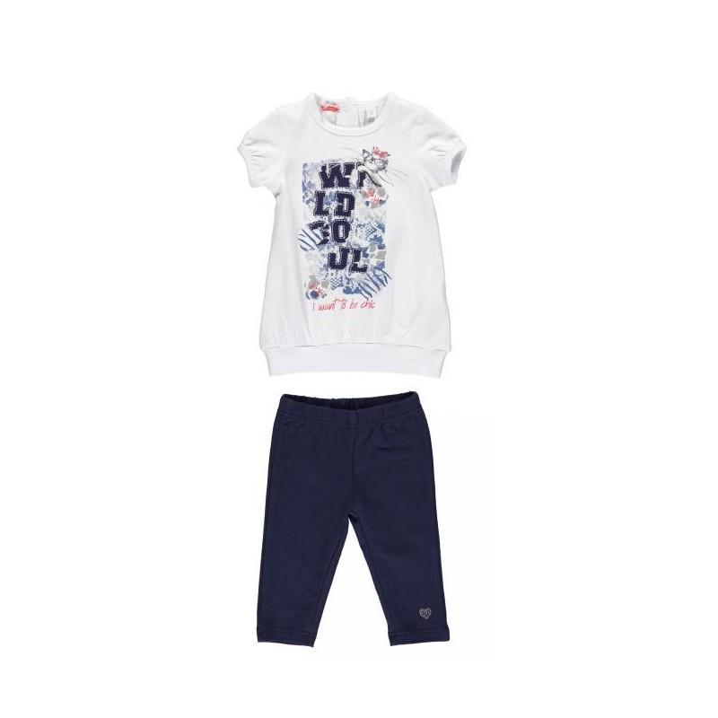 Sarabanda 1I733 Baby Suit